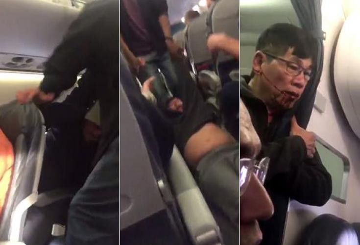 Passenger Brutally Dragged Off Overbooked United Airlines Plane