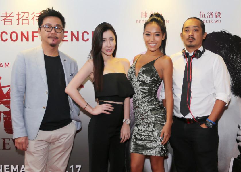 Singaporeans make sexy film debuts in erotic thriller Siew