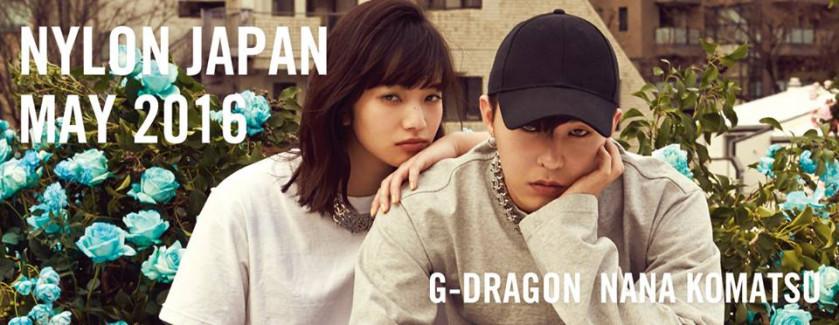 g draak Dara dating 2012