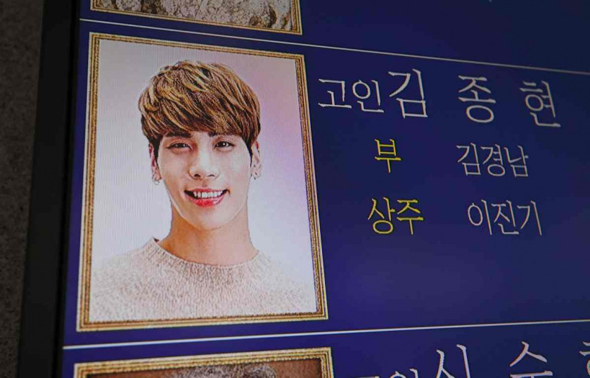 You worked hard, Jonghyun, you did well, Entertainment News