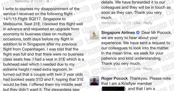 Man of 'extreme height' complains to SIA for not getting