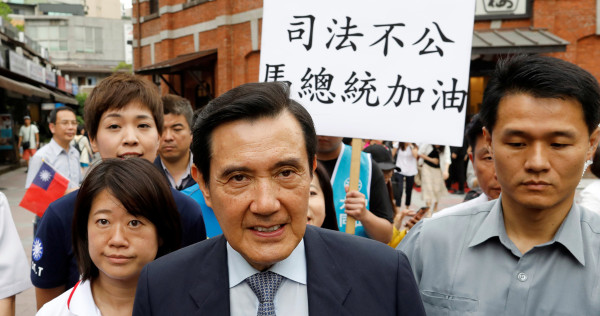 Taiwan court hands former president Ma Ying-jeou 4-month jail term