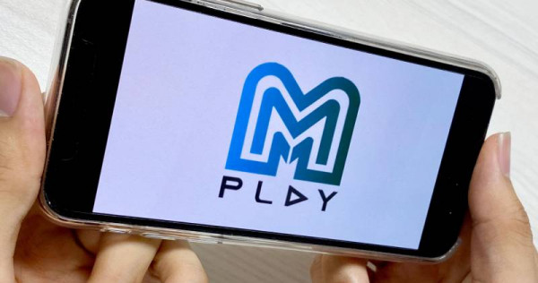 Business News: mm2 announces launch of video streaming service mPlay Asia