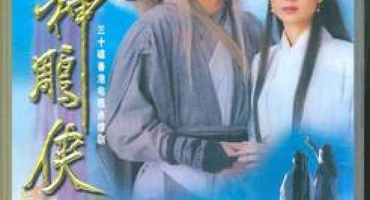 Which actress was the best Huang Rong in Condor Heroes