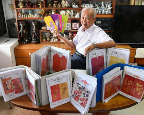 86-year-old has accumulated 100,000 hongbao over 15 years