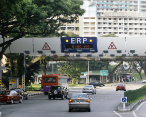Should the ERP 2.0 system replace the COE system?