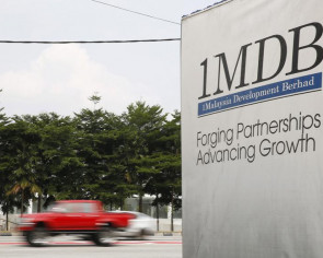 1MDB has no outstanding debts, says Malaysia's Finance Ministry