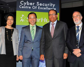 StarHub and partners set up cyber-security centre