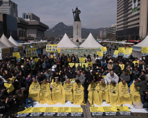 Parents of S Korea ferry disaster victims refuse state reparation plan