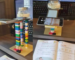 Singapore primary school teacher builds 'tower' with toy bricks to teach students from home