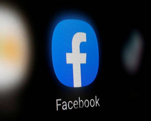 Facebook to introduce gaming app: NYT