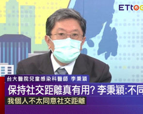 Taiwanese doctor says wearing a face mask more effective than social distancing