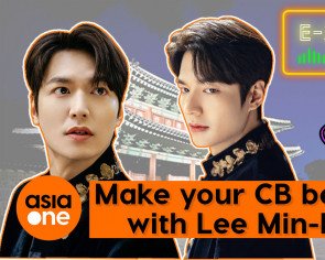 E-Junkies: Make your CB better with Lee Min-ho (and other hot TV shows)