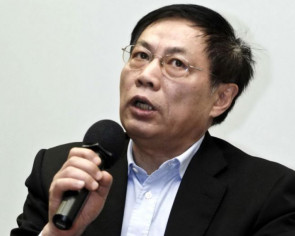 Chinese coronavirus critic Ren Zhiqiang under investigation, Communist Party disciplinary committee says