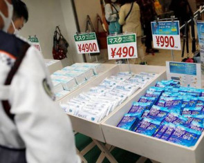 300,000 coronavirus masks sent to pregnant women in Japan may be faulty: Report