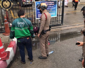 Thai woman attempts suicide at ministry after being refused pandemic relief payment