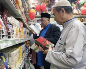 Vietnam urged to tap global supply chain for halal products