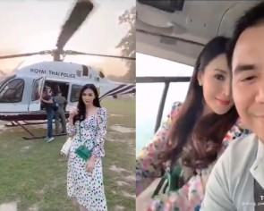 Sheesh: Thai cop demoted after wife flexes joy ride in police chopper on TikTok