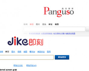 Two Chinese search engines plan to merge