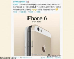 China Telecom announced Apple iPhone 6 on Weibo, reveals alleged promo poster