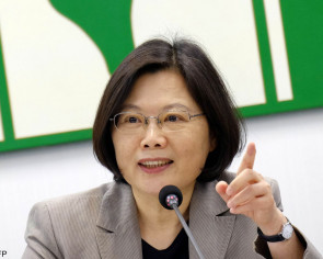 Opposition member resigns after slamming ex-Taiwanese president