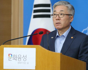 Korea to establish cultural facilities in central Seoul