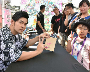Jay Chou shows off funnier, warmer and chubbier side