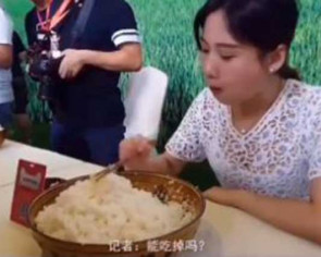 Another slim woman wows netizens by finishing 4kg of plain rice