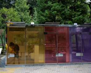 Tokyo's new see-through toilets aim to enhance public spaces