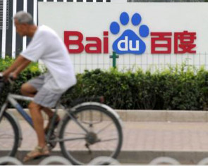 Baidu 'self-driving' cars to hit roads in 3 years