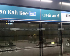 LTA apologises for wrong Tamil translation of Tan Kah Kee station