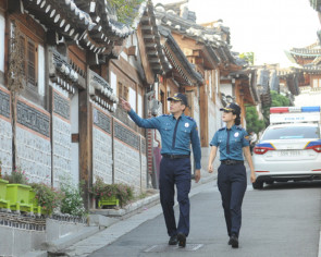 Why S Korea might be one of the safest places to live