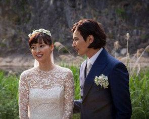 Celebrity couple Won Bin, Lee Na-young welcome first child