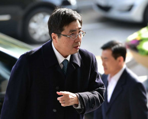 Korea, Japan strive to narrow gap on sex slavery