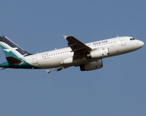 SilkAir flight lands safely in Brunei after bird strike