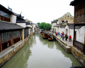 How Internet turned remote Wuzhen into smart global city