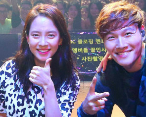Running Man stars Song Ji-Hyo and Kim Jong Kook to leave show after 6 years