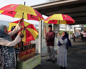 Mosque launches new brolly-sharing campaign