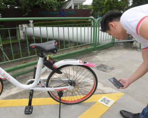 Additional $5 charge for indiscriminately parked shared bikes from Jan 14