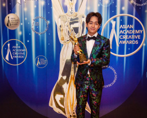 Photos: Jeremy Chan, Singapore big winners at Asian Academy Creative Awards 2018