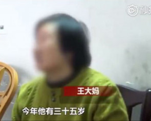 Chinese netizens debate whether adopted son should help biological mother