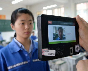 China 'world's worst' for invasive use of biometric data
