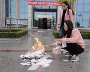 Chinese library sparks outrage over report staff burned 'banned books'