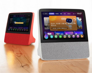 Baidu pulls out of Chinese smart speaker price war