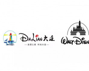 China designers see Disney double in Dalian tourism logo competition winner