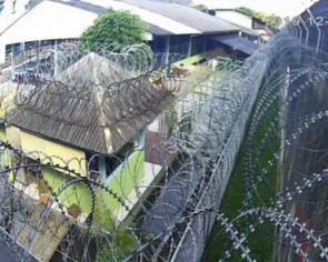 Thai police continue to investigate hack of prison surveillance cameras
