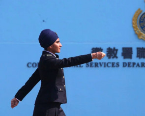 Female prison officer in Hong Kong becomes the first to wear a turban at work