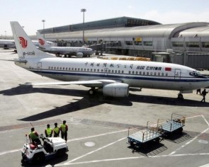 Beijing may refuse entry to Taiwanese visitors with 'Wuhan coronavirus' on their test results, Air China says