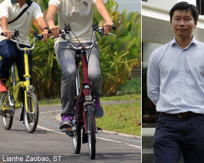 NParks' officer to go on trial in March over Brompton bicycle deal