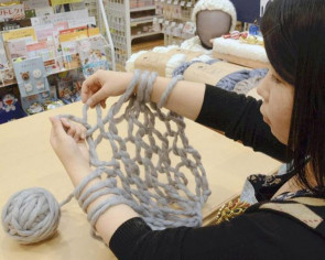 No needles needed: New knitting trend hits Japan